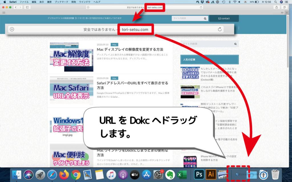 非 mac 表示 閲覧 する サイト よく
